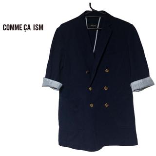 コムサイズム(COMME CA ISM)の週末セール☆コムサ コムサイズム テーラードジャケット ジャケット 紺 マリン(テーラードジャケット)