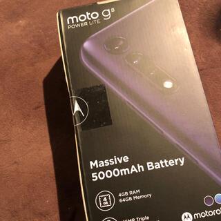 モトローラ(Motorola)のmoto g8 power lite ロイヤルブルー(スマートフォン本体)