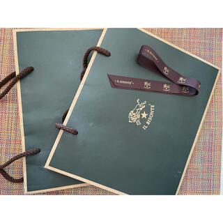イルビゾンテ(IL BISONTE)のイルビゾンテ ショップ袋 2枚セット(ショップ袋)