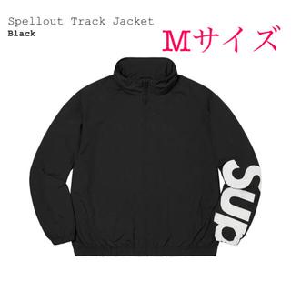 Supreme - supreme シュプリーム Spellout Track Jacket