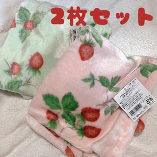 No.385 L★フランネル いちご柄 ピローケース 枕カバー★2色2枚組