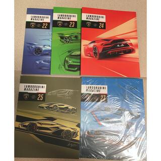 ランボルギーニ(Lamborghini)の希少 ランボルギーニ マガジン 22 23 24 25 27 セット 雑誌(カタログ/マニュアル)