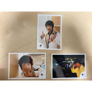 キスマイフットツー(Kis-My-Ft2)の滝沢歌舞伎10th Anniversary 北山宏光 公式写真3(アイドルグッズ)
