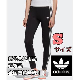 adidas - アディダス adidas 3ストライプ タイツ Sサイズ