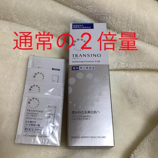 TRANSINO - トランシーノ ホワイトニングエッセンス 美白美容液