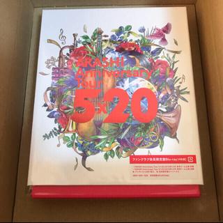 嵐 -    嵐   5×20 FC限定  Blu-Ray