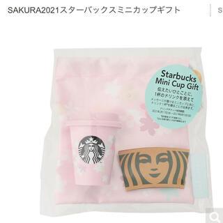 Starbucks Coffee - スターバックス SAKURA2021スターバックスミニカップギフト