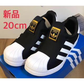 adidas - adidas アディダス スーパースター SS360 20cm