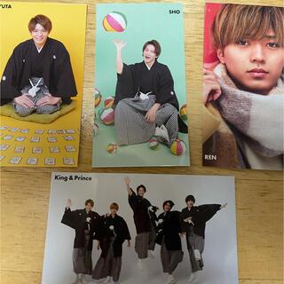 ジャニーズ(Johnny's)のmyojo4月号 キンプリKing&Prince厚紙(アイドルグッズ)