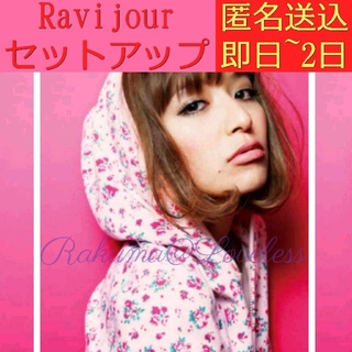 Ravijour - ラヴィジュール 花柄 セットアップ