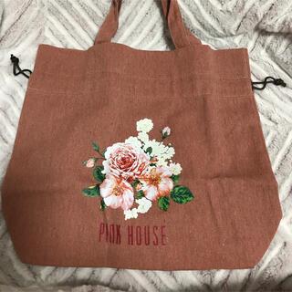 PINK HOUSE - ピンクハウスムック本 バッグ