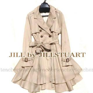 ジルバイジルスチュアート(JILL by JILLSTUART)のふんわり フレアートレンチコート ベージュ ドレスコート ティアード 素敵(トレンチコート)
