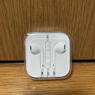 アップル(Apple)の新品 iPhone 純正イヤホン 値下げ交渉可(ストラップ/イヤホンジャック)