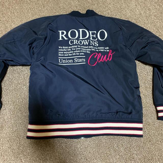 RODEO CROWNS WIDE BOWL(ロデオクラウンズワイドボウル)のロデオクラウンズ キッズ  MA-1 130 キッズ/ベビー/マタニティのキッズ服男の子用(90cm~)(ジャケット/上着)の商品写真