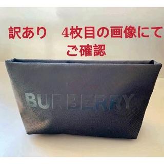 BURBERRY - 【訳あり】新品 バーバリー ポーチ 香水限定 正規ノベルティ ブラック レア品