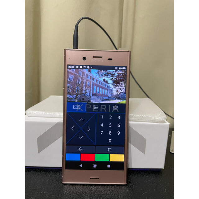 NTTdocomo(エヌティティドコモ)のXperia XZ1 SO-01K ピンク ドコモ SIMロック解除済み スマホ/家電/カメラのスマートフォン/携帯電話(スマートフォン本体)の商品写真