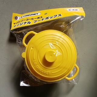 ルクルーゼ(LE CREUSET)のル・クルーゼ フードボックス(調理道具/製菓道具)