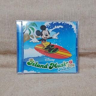 ディズニー(Disney)の平井大 Disney Island Music(ポップス/ロック(邦楽))