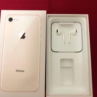 iPhone - iPhone8イヤホン