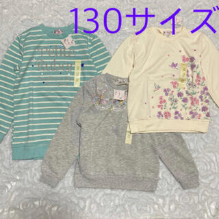 motherways - 【新品タグ付き】マザウェイズ 女の子 130サイズトレーナーセットE
