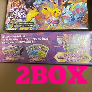 ポケモン(ポケモン)の新品未使用 カナザワボックス ポケモン オープン記念 ポケカ 2箱セット(Box/デッキ/パック)