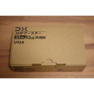 【未使用】DXアンテナ UHFブースター U43A(その他)