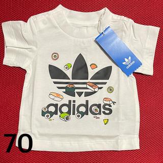 adidas - 新品未使用 アディダス Tシャツ 70