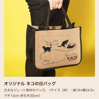 カルディ(KALDI)のKALDI 猫の日バック(バックのみ)(トートバッグ)