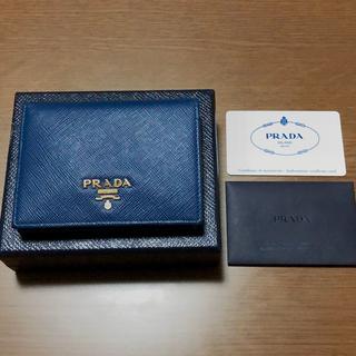 PRADA - サフィアーノ ミニ プラダ 二つ折り財布 ブルー