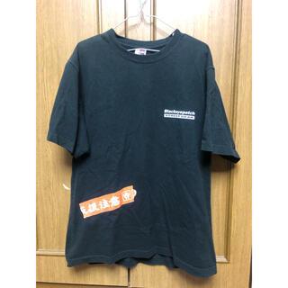 エルエイチピー(LHP)のblack eye patch Tシャツ 取扱注意(Tシャツ/カットソー(半袖/袖なし))