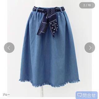 ページボーイ(PAGEBOY)のデニム膝丈スカートスカーフ付(ひざ丈スカート)