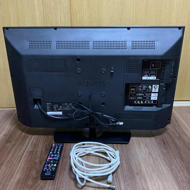 AQUOS(アクオス)のシャープ 32V型 液晶テレビ AQUOS LC-32H30  スマホ/家電/カメラのテレビ/映像機器(テレビ)の商品写真