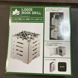 ロゴス(LOGOS)のLOGOS BOOKグリル コンパクト BBQ 新品 未開封(ストーブ/コンロ)