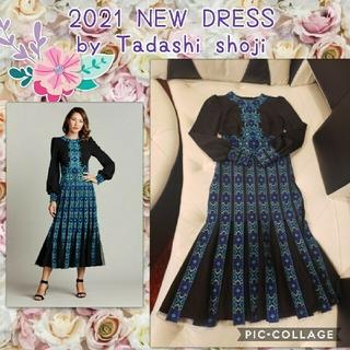 タダシショウジ(TADASHI SHOJI)の日本未入荷US2❤️TADASHISHOUJI、タダシショージ  ドレス(ロングワンピース/マキシワンピース)