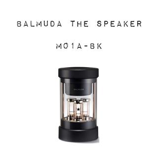 BALMUDA - 【新品】バルミューダ スピーカー