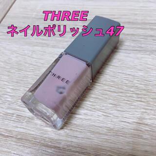 スリー(THREE)のTHREE ネイルポリッシュ47(マニキュア)