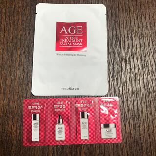 AGE マスク エッセンス フルイド アンプル クリーム サンプル(サンプル/トライアルキット)