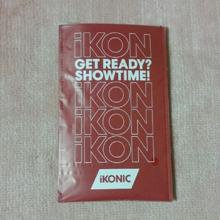 iKON - iKON♡ミニショルダーバッグ