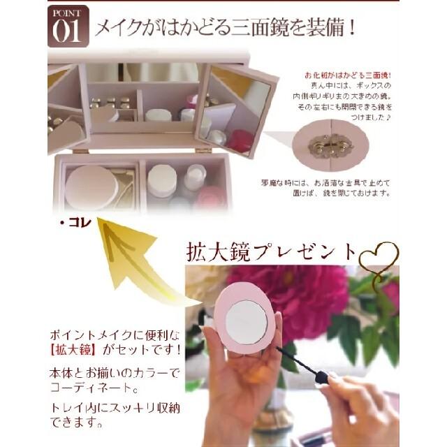 メイクボックス コスメボックス 三面鏡付   パステルピンク   コスメ/美容のメイク道具/ケアグッズ(メイクボックス)の商品写真