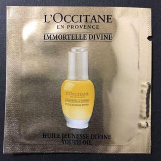L'OCCITANE - [60個]ロクシタン イモーテル ディヴァインインテンシヴオイル サンプル60個