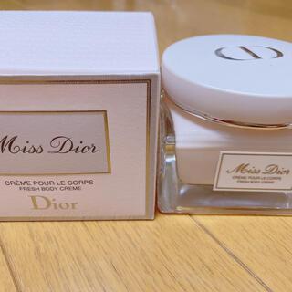 Dior - Dior ボディクリーム