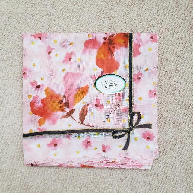 TOCCA(トッカ)の【TOCCA】大判ハンカチ、新品、ピンク レディースのファッション小物(ハンカチ)の商品写真