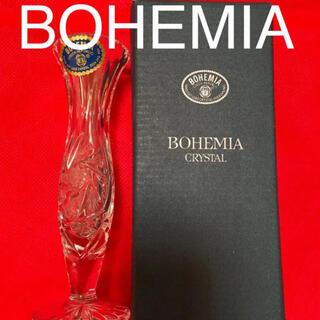 ボヘミア クリスタル(BOHEMIA Cristal)のボヘミア 一輪挿し(花瓶)