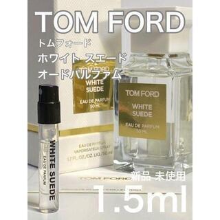TOM FORD - [t-w]TOM FORD トムフォード ホワイトスエード EDP 1.5ml