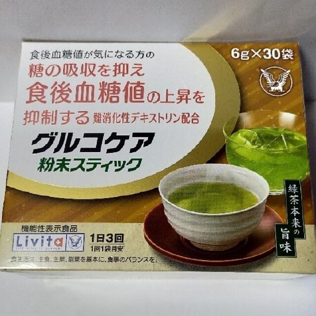 大正製薬(タイショウセイヤク)の大正製薬 グルコケア 粉末スティック 6g×30袋 食品/飲料/酒の健康食品(健康茶)の商品写真