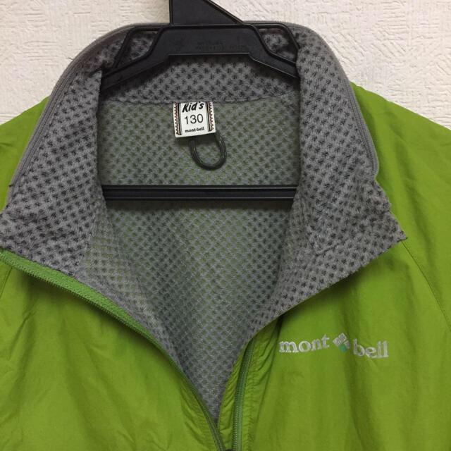 mont bell(モンベル)のウインドブレーカー キッズ/ベビー/マタニティのキッズ服男の子用(90cm~)(ジャケット/上着)の商品写真