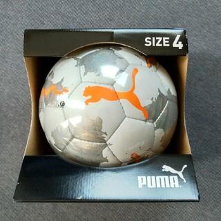 プーマ(PUMA)の新品値下げ!プーマ PUMA サッカーボール 4号球(ボール)