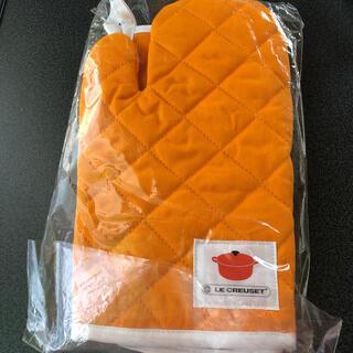 ルクルーゼ(LE CREUSET)のル・クルーゼ ミトン 鍋しき 未使用品 オレンジ(収納/キッチン雑貨)