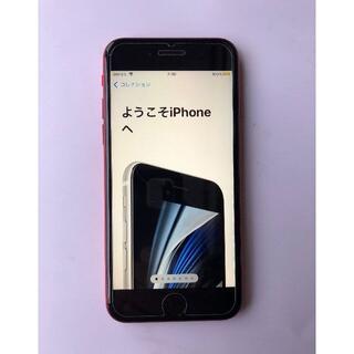 Apple - SIMフリー iPhoneSE2 64GB 99% シャッター音ナシ  1