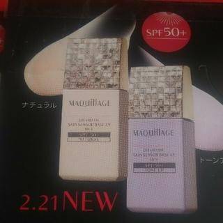 マキアージュ(MAQuillAGE)のマキアージュ『2/21発売』SPF50+ ドラマティックスキンセンサーEXUV+(化粧下地)